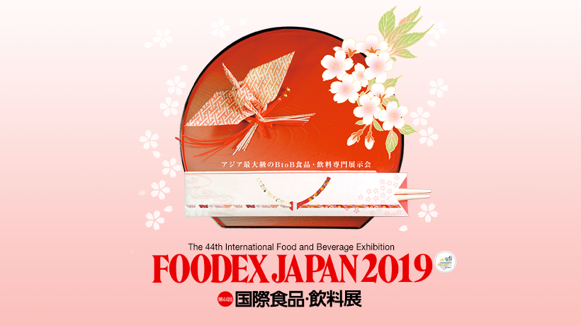 Eurochef a Foodex Japan 2019